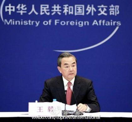 王毅:南海仲裁案是披着法律外衣的政治闹剧