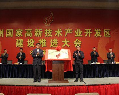 """创新园区捷报频传 三大板块矗立""""创新扬州""""新标志"""