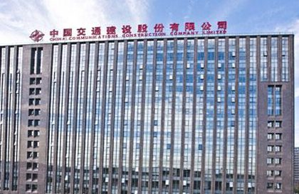 中国交建集团创新合作模式 推进境外产业园区开发建设