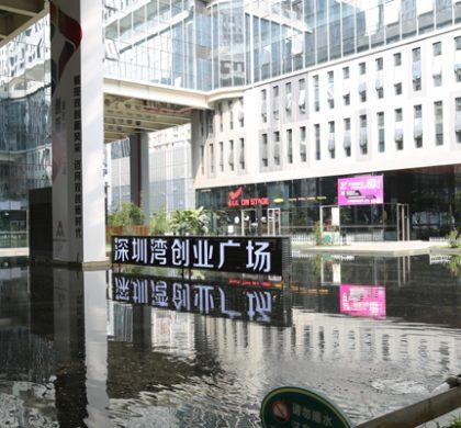 """中国产业园区向""""软环境驱动""""转型"""