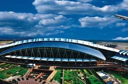 广州空港经济区招商迎来新活力