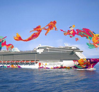 云顶邮轮集团:抓住海上丝绸之旅商机 积极布局中国市场