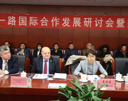 """中国将推动5G、智慧城市等国标在""""一带一路""""沿线国家应用实施"""