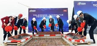广东打造平板显示制造产业高地