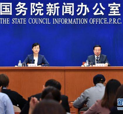 明年中国经济有条件保持稳中向好态势——中国国家统计局新闻发言人回应经济运行热点问题