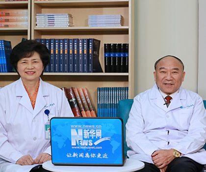 """用""""中国方案""""解决传染病""""世界难题"""":国家科学技术奖进步特等奖背后的院士夫妻"""