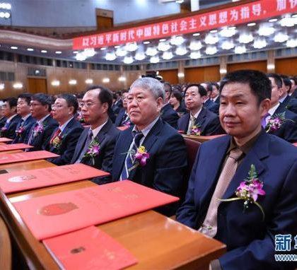 奏响中国创新最强音——从国家科技大奖看创新走向