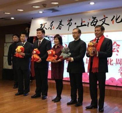 纽约举办上海文化周系列活动