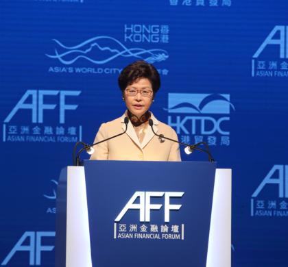 亚洲金融论坛在港开幕 林郑月娥:对香港经济前景持乐观态度