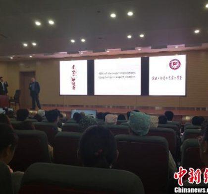 美国专家建议中国加强临床医学研究