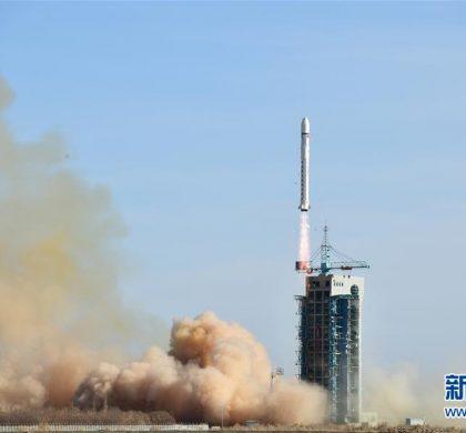 中国发射电磁监测试验卫星 构建天空地立体地震监测体系