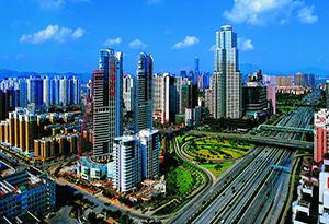 深圳推出20项改革措施营造国际一流营商环境