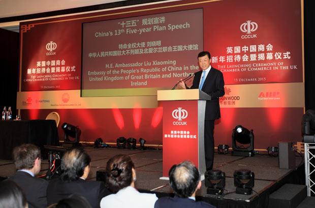 (海外迎春)中英工商界共庆中国年共谋新发展