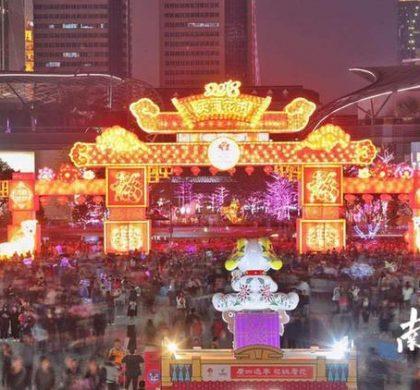 """""""花城""""广州""""花都""""巴黎对对碰:春节文化走向世界"""