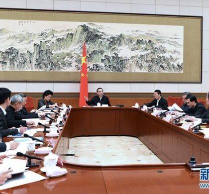 中国将确定基本公共服务领域共同财政事权范围