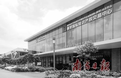 共享知识产权资源 打造国际科创中心