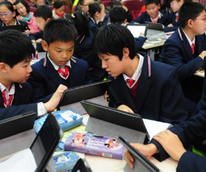 """(科技)专家:人工智能将开启""""智慧教育""""新模式"""