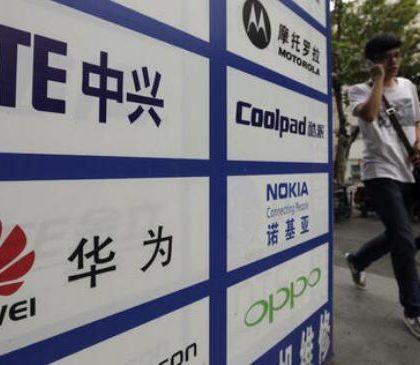 (科技)世界知识产权组织:中国成为第二大国际专利申请国