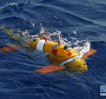 中国最先进自主潜水器成功首潜 专家现场解析深潜四大关注点