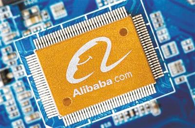 马云:布局芯片行业致力于分享技术