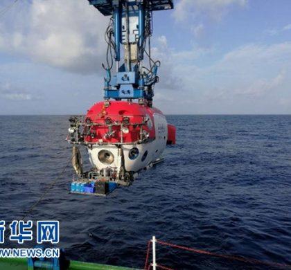 高新深海装备改变中国海洋调查模式