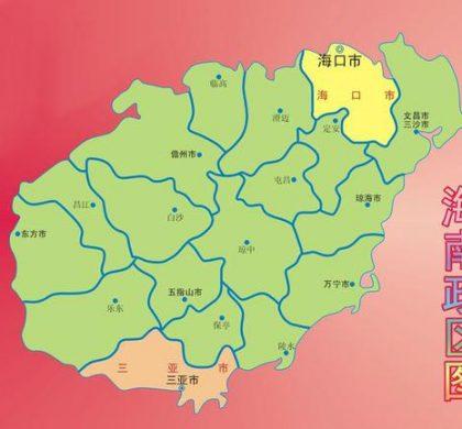 中共中央 国务院  关于支持海南全面深化改革开放的指导意见(全文)
