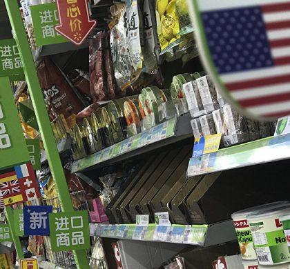 中国已向世贸组织起诉美国232措施