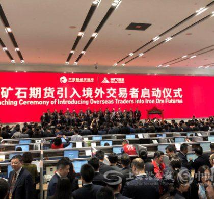 资本市场双向开放 监管要敢于迎难而上--专访中国证监会副主席方星海