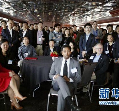 """美国密歇根""""中国周""""欢迎中国投资"""