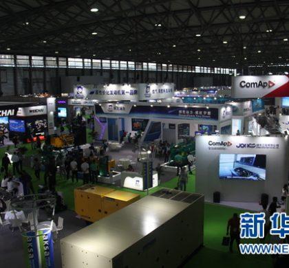 国际动力能源企业看好中国市场开放发展
