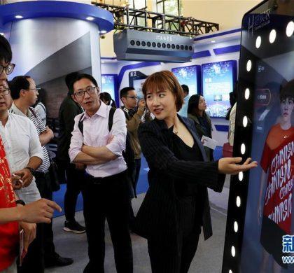 600余家知名品牌企业参加首届中国自主品牌博览会