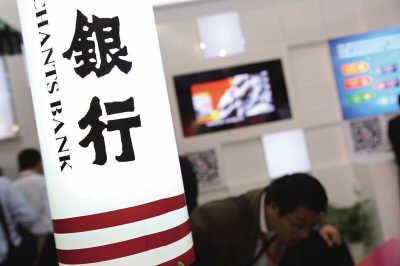 严监管势头持续 中国银保监会开罚单瞄准重点领域