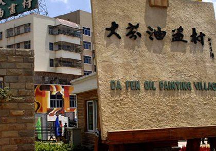 """从画工到画家:""""中国油画第一村""""向原创艺术转型"""