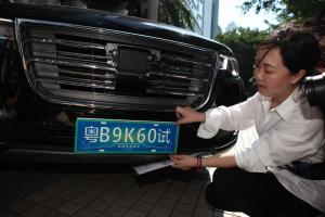深圳首张自动驾驶路测牌照花落腾讯,车辆可在指定路段进行测试