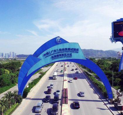 珠海横琴全球创新创业大赛最高可获亿元资助