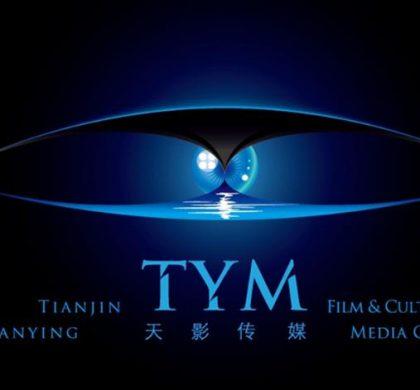 好莱坞剧本——中美电影合作新领域