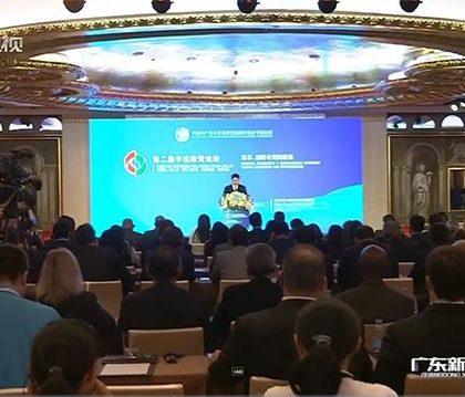 第二届中拉政党论坛在深圳举行