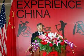 感知中国——中国西部文化美国行活动在休斯敦拉开序幕