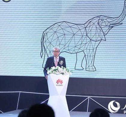 华为拟投资8100万美元支持构筑东南亚数字新生态