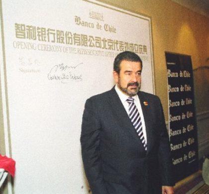 """(中国改革开放40年·全球故事)""""我们离中国很远也很近""""——中国改革开放的拉美故事"""