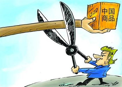 """中国对美出口增速下降 美举""""保护主义大棒""""伤其进口商"""