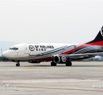 顺丰航空货机机队规模达到45架