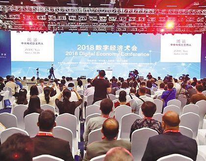 中国寄望创新培育经济新动能 更需宽容的社会氛围和制度体系