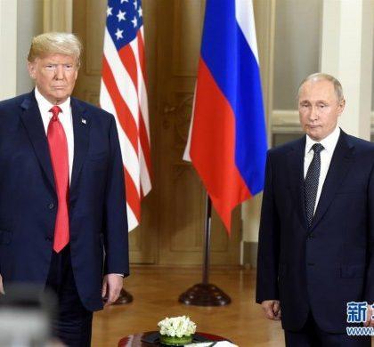 美俄首脑会晤难解两国关系僵局