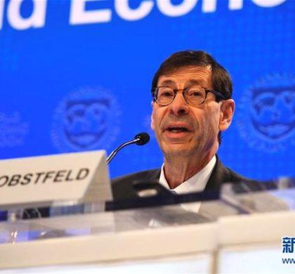 IMF:中国第二季度经济增长符合预期和经济转型方向