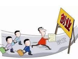 广州市发布政策 投资引进海外高科技项目有奖