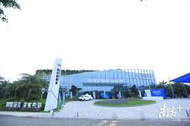思科(广州)智慧城产业发展中心亮相 全球顶级合作伙伴签约落户