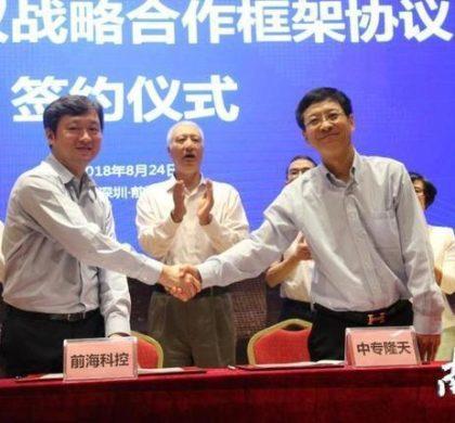 前海将建专利池国际化运营中心