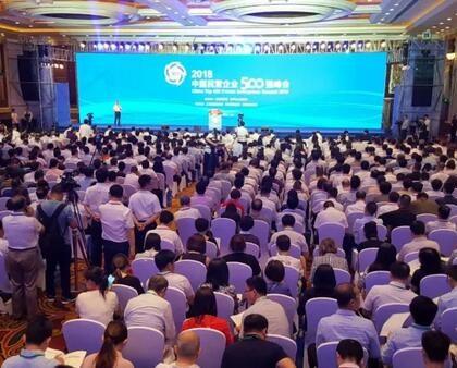中国民营企业500强发布,粤企60家入围