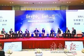广州将投入百亿元创办广州交通大学